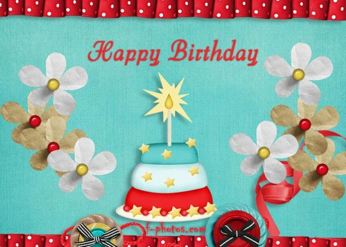 Картичка с поздрав happy birthday