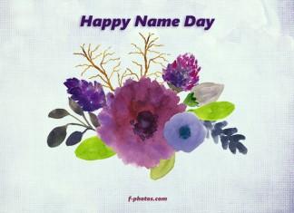 Рисувана картичка за имен ден