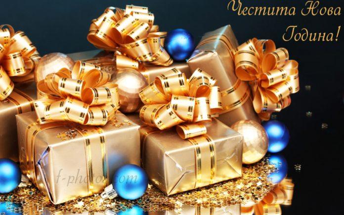Страхотна новогодишна картичка с подаръци