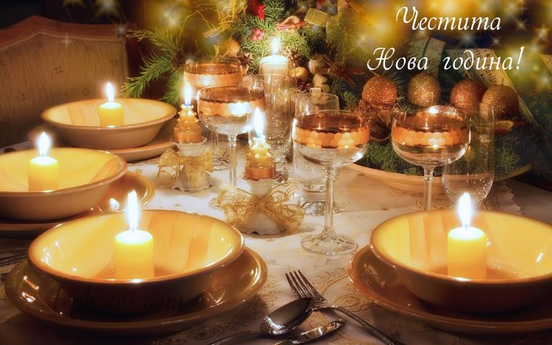 Новогодишна украса за маса