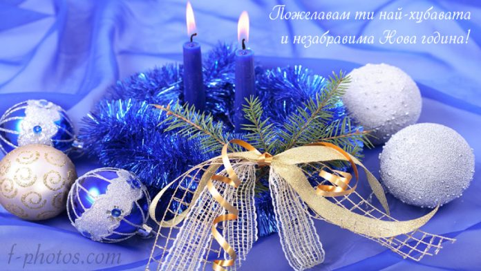 Синя новогодишна картичка