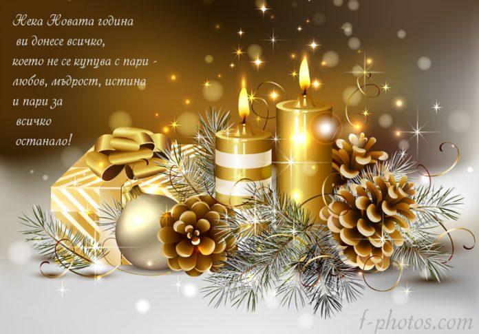 Новогодишни свещи с украса