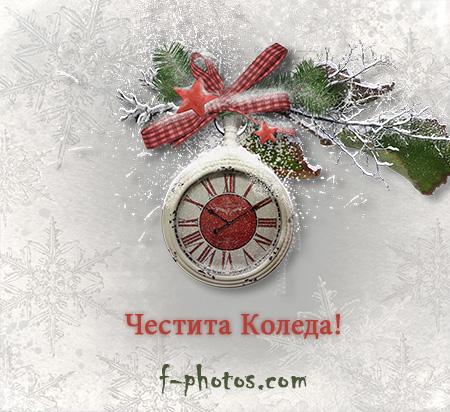 Коледен часовник