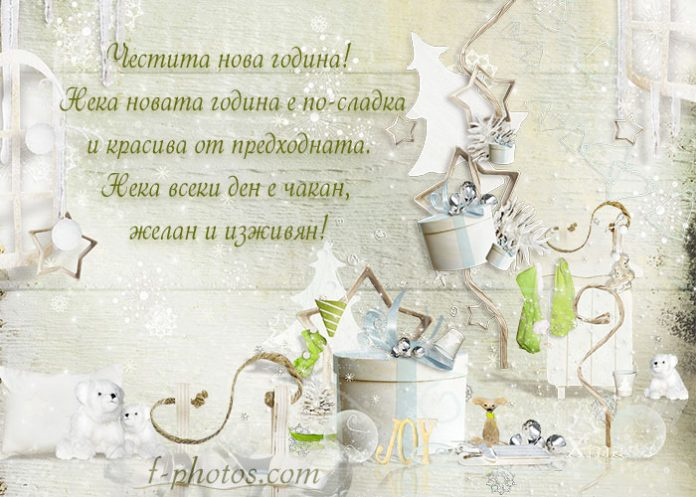 Снежна нова година